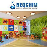Краска для детских садов