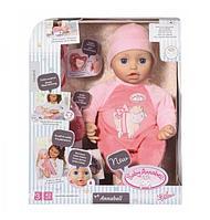 Zapf Creation Baby Annabell Кукла многофункциональная, 43 см, 702-628