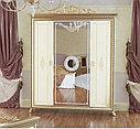 ВЕРСАЛЬ спальный гарнитур, крем, фото 3