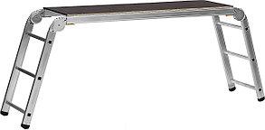 СИБИН РП-36 рабочие подмости, 3 x 6 x 3 ступени, алюминиевые, складные с фиксированной площадкой