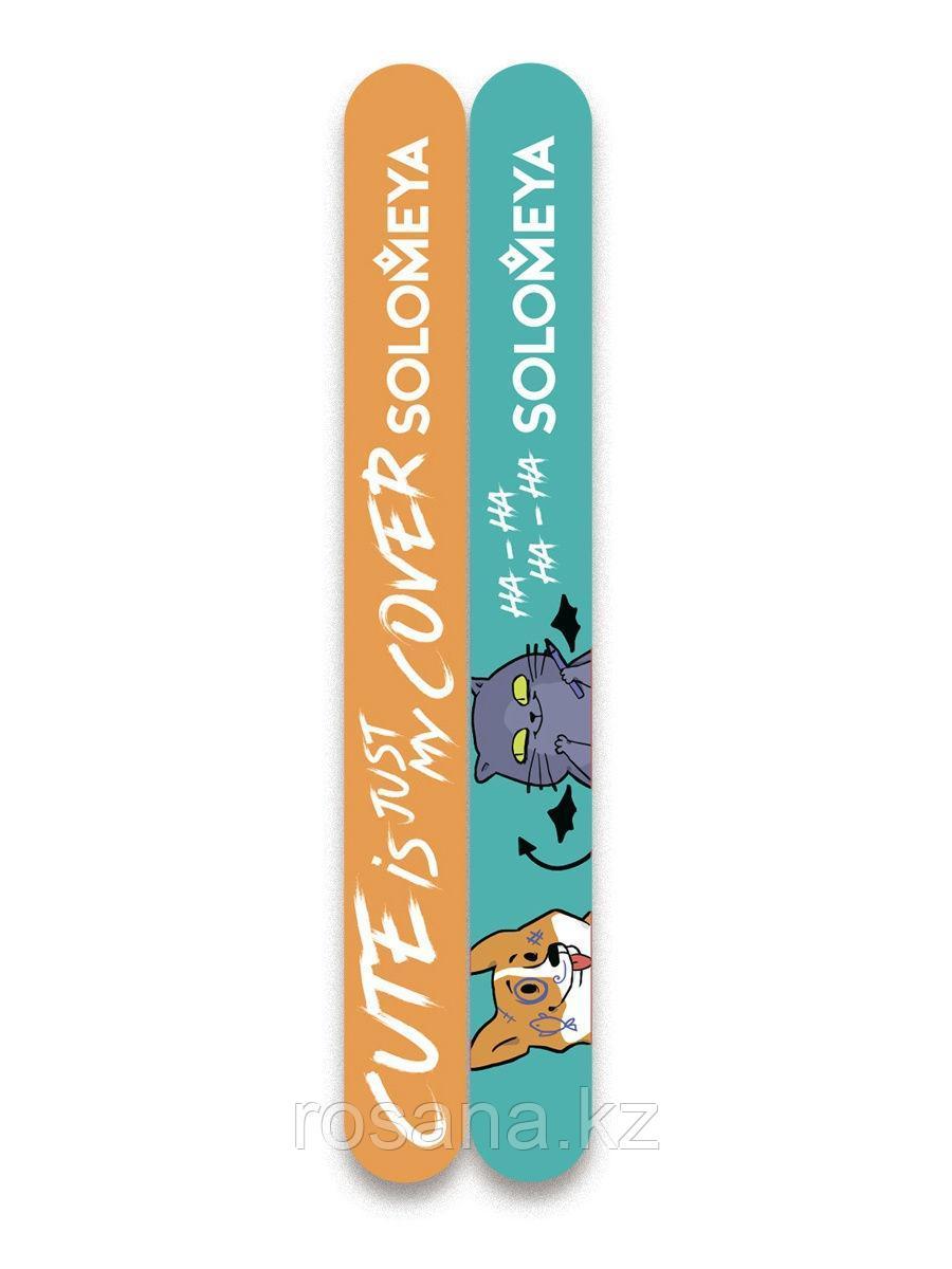 """SOLOMEYA / Набор пилок для натуральных и искусственных ногтей """"Cute is my cover"""""""