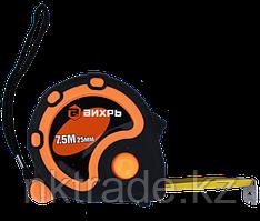 Рулетка ВИХРЬ 7,5мх25мм