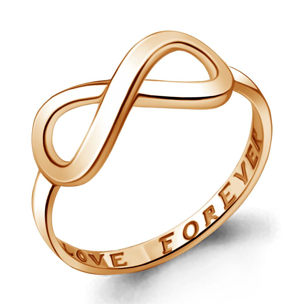 Серебряное кольцо AQUAMARINE (#716529)