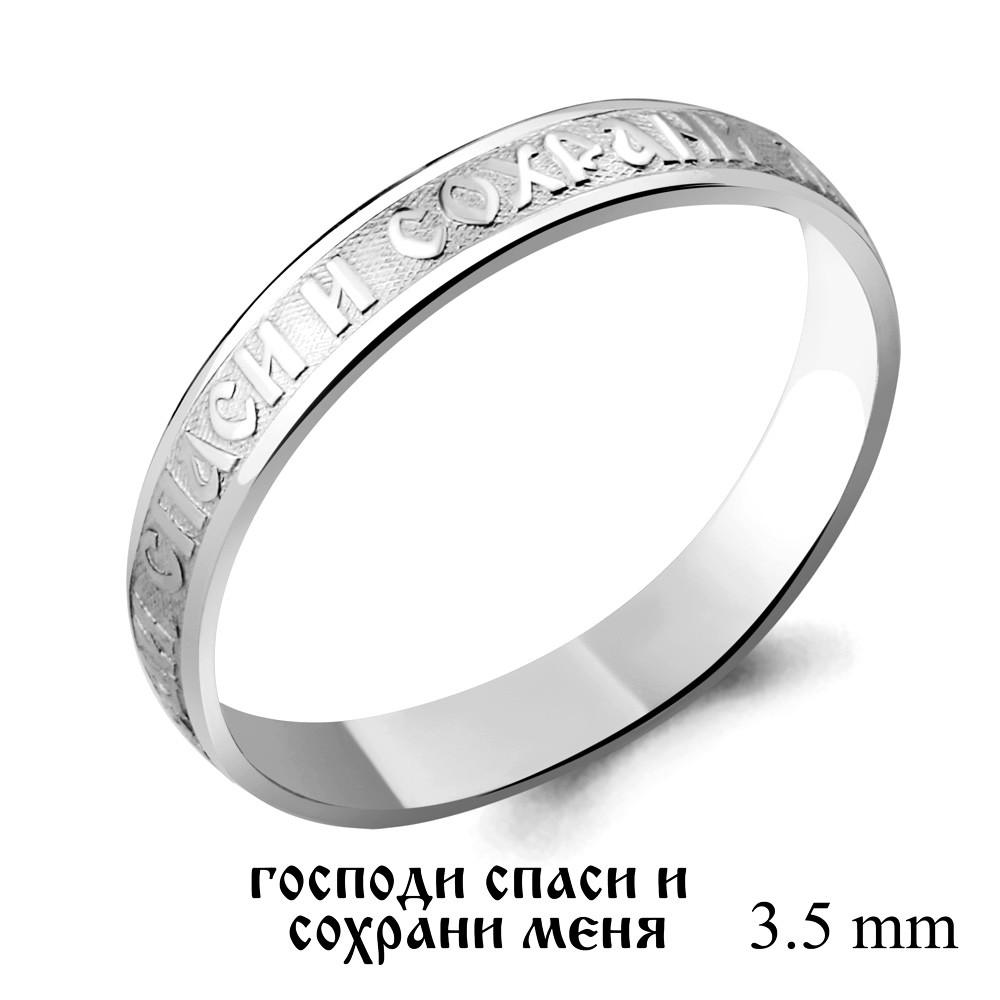 Серебряное кольцо AQUAMARINE (#408235)