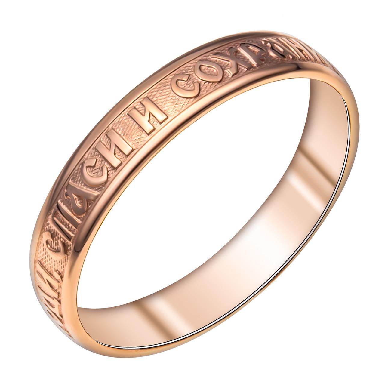 Серебряное кольцо AQUAMARINE (#408236)