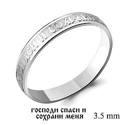 Серебряное кольцо AQUAMARINE (#708727)