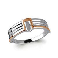 Серебряное кольцо AQUAMARINE (#703751)