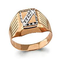 Серебряное кольцо AQUAMARINE (#677159)