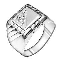 Серебряное кольцо AQUAMARINE (#466122)