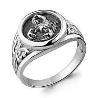 Серебряное кольцо AQUAMARINE (#686347)