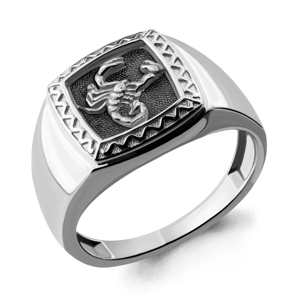 Серебряное кольцо AQUAMARINE (#709228)