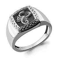 Серебряное кольцо AQUAMARINE (#686679)