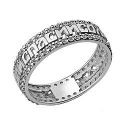 Серебряное кольцо с морганитом гидротермальным и фианитом AQUAMARINE (#409790) 16