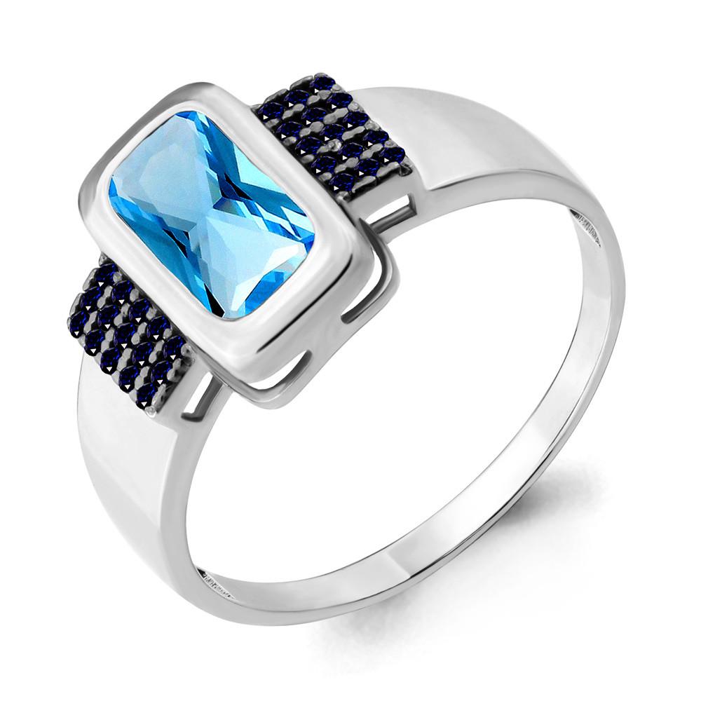 Серебряное кольцо с нано топазом и топазом свисс AQUAMARINE (#664797)