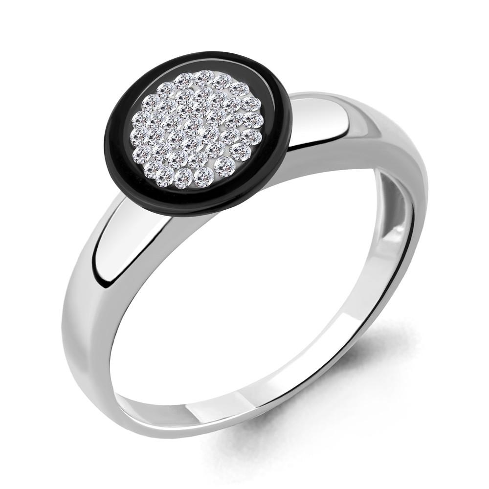 Серебряное кольцо с стеклом AQUAMARINE (#711637)