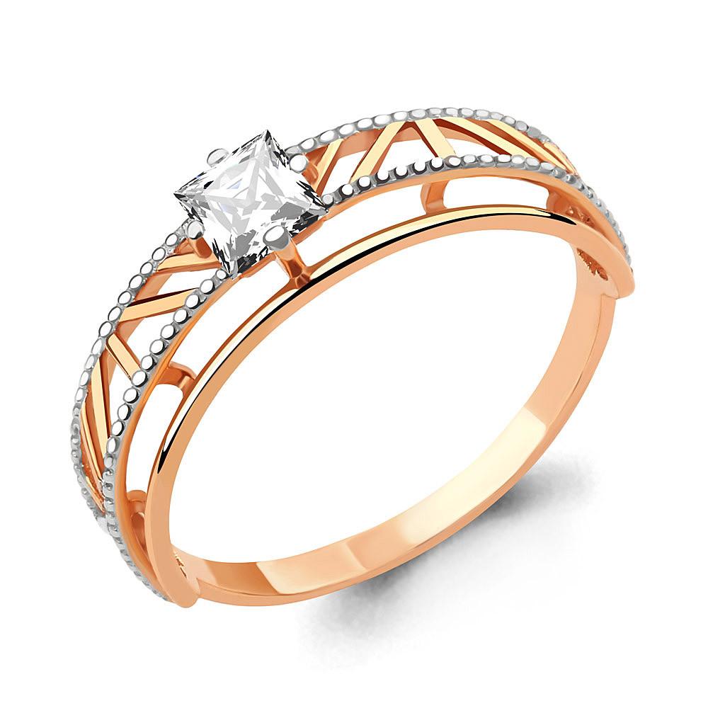Серебряное кольцо с фианитом AQUAMARINE (#708751)