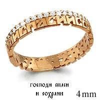 Серебряное кольцо с фианитом AQUAMARINE (#409789)