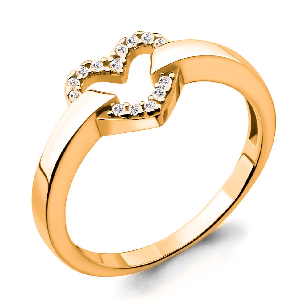 Серебряное кольцо с фианитом AQUAMARINE (#701378)