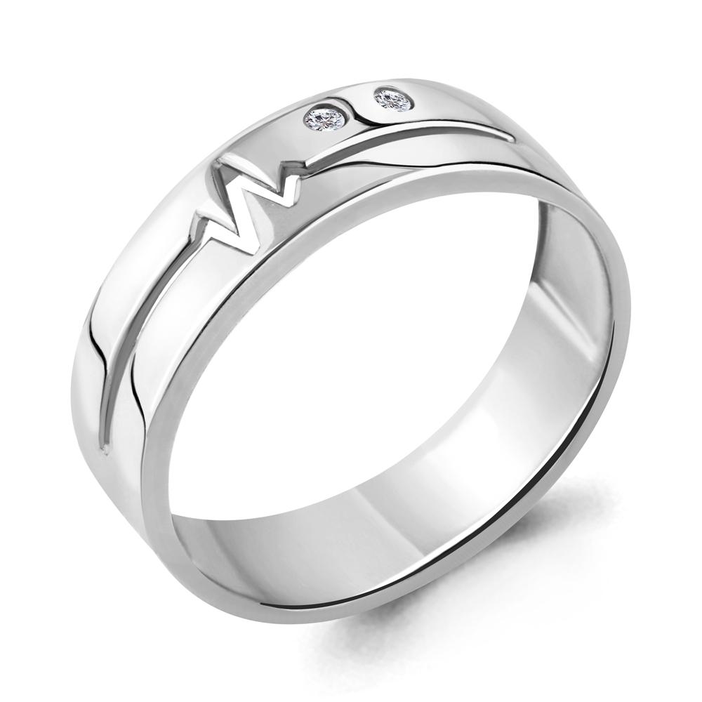 Серебряное кольцо с фианитом AQUAMARINE (#687400)