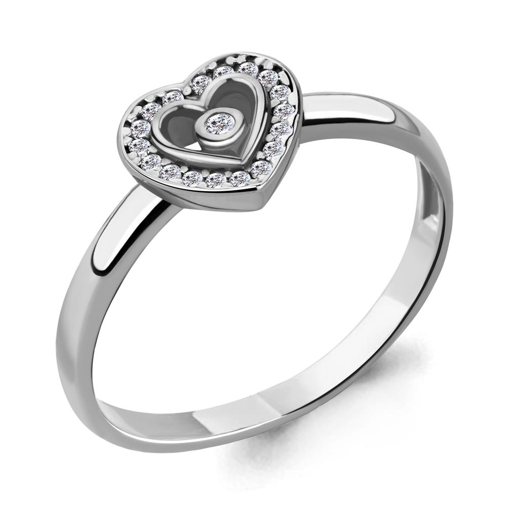 Серебряное кольцо с фианитом AQUAMARINE (#687063)