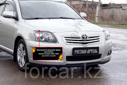 Накладки на передние фары (реснички) Toyota Avensis 2003-2008, фото 2