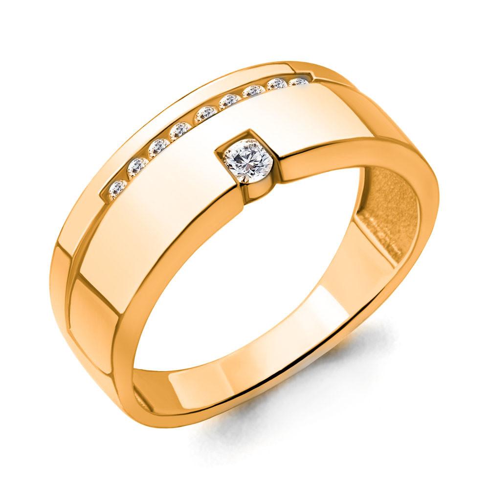 Серебряное кольцо с фианитом AQUAMARINE (#705926)