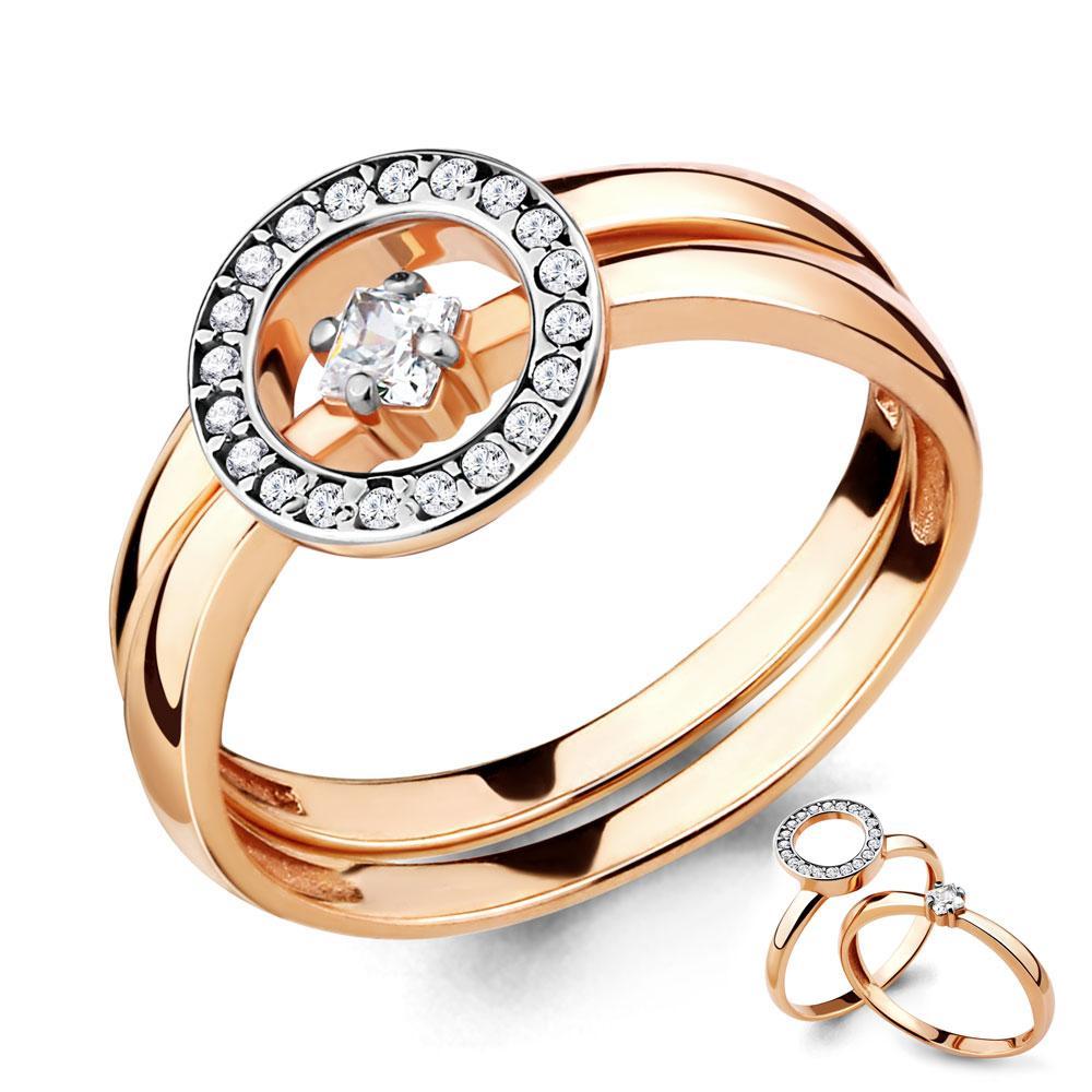 Серебряное кольцо с фианитом AQUAMARINE (#706489)