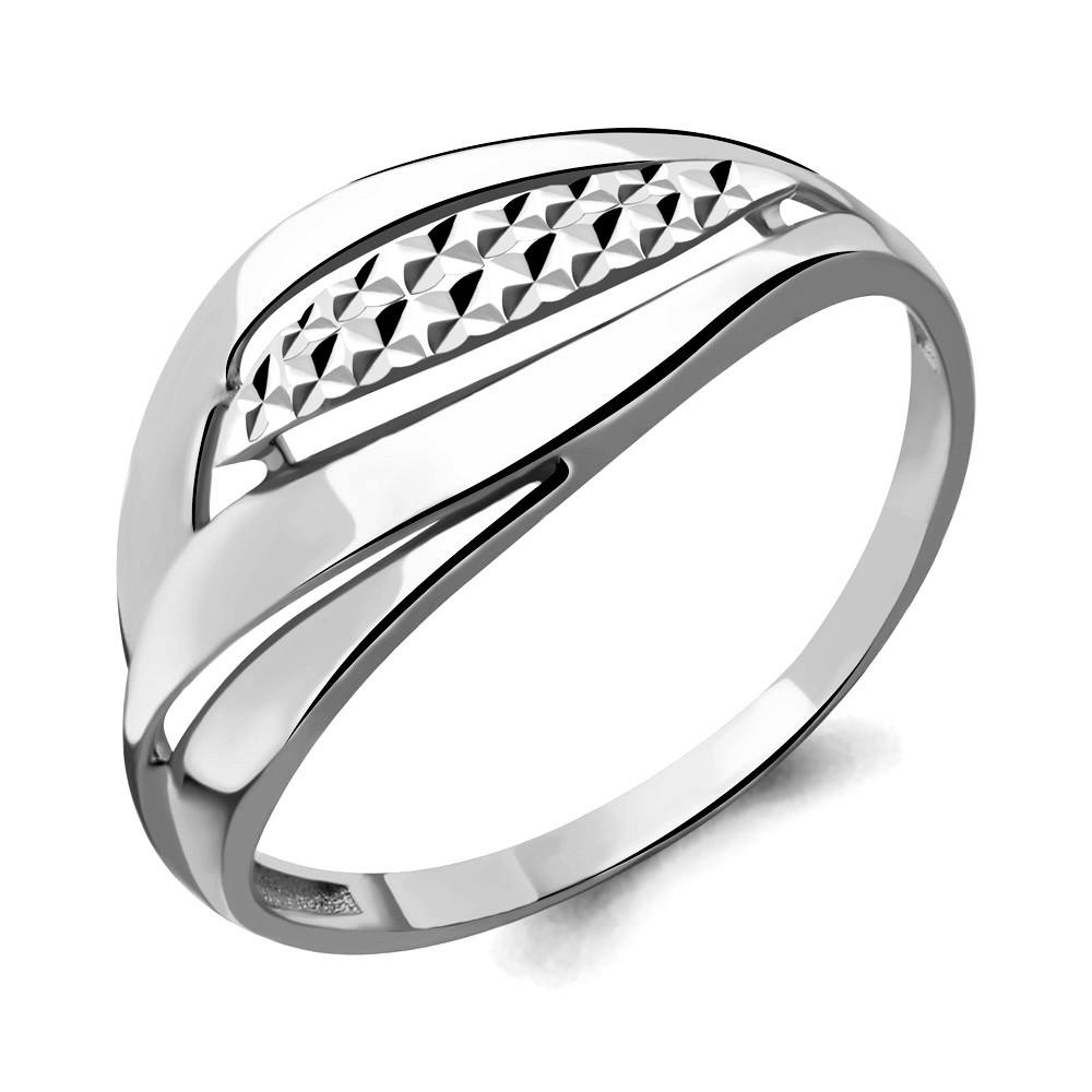 Серебряное кольцо AQUAMARINE (#648846)