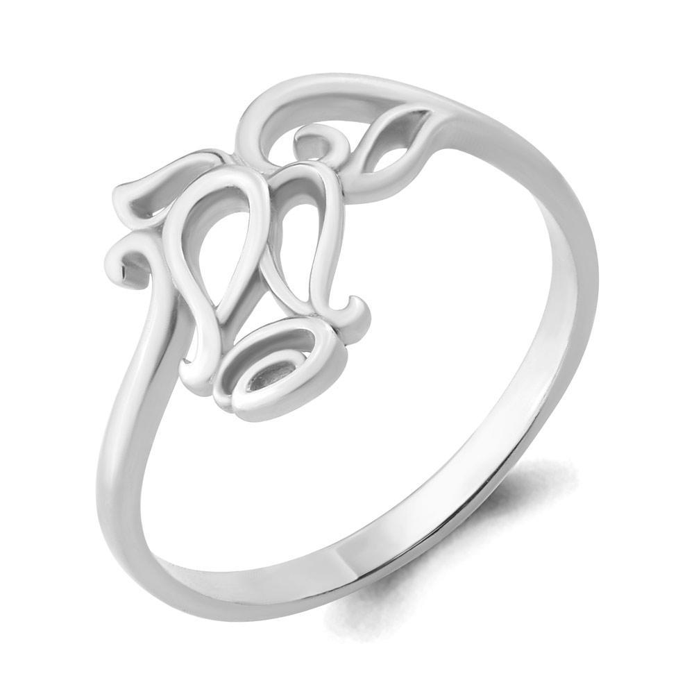 Серебряное кольцо AQUAMARINE (#657563)