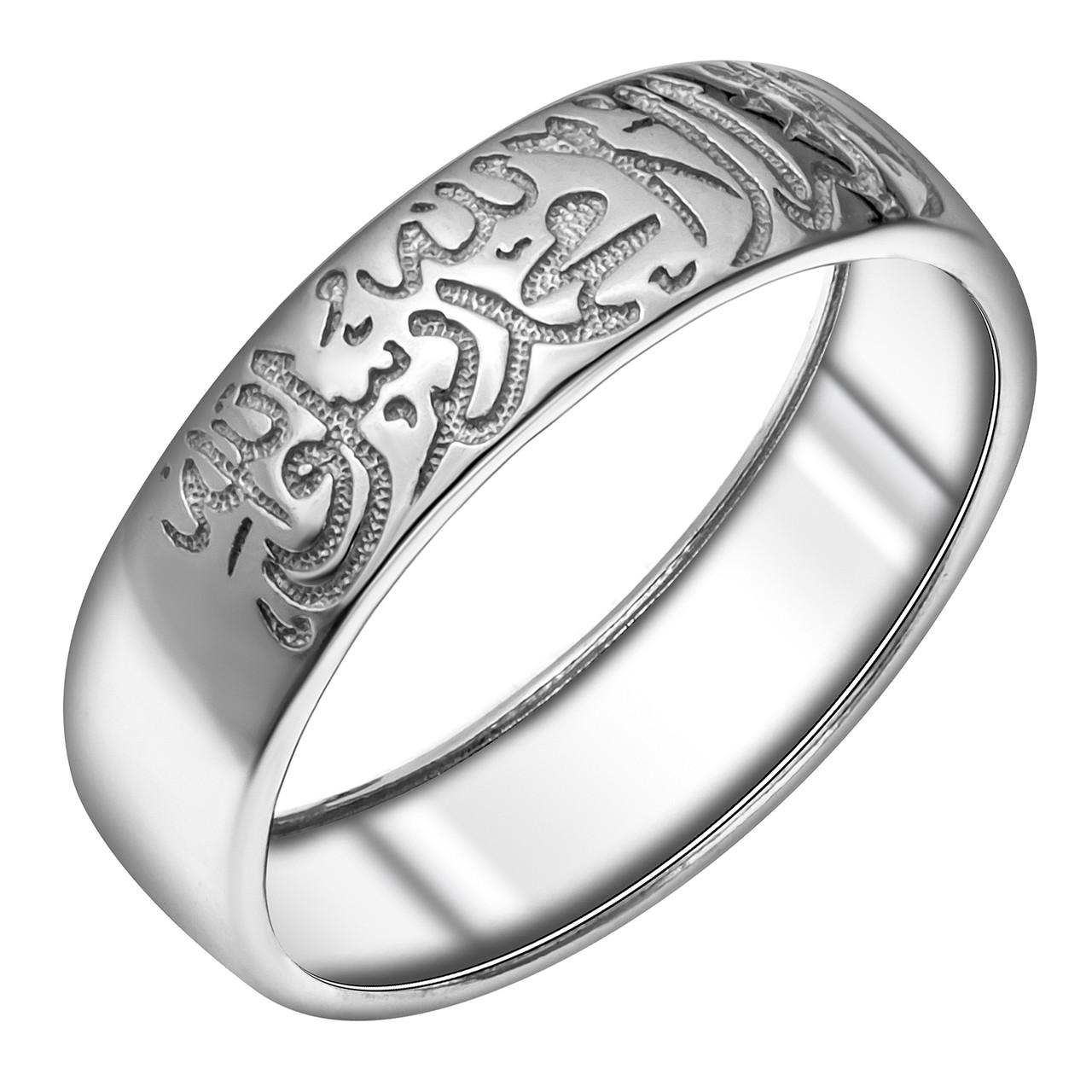 Серебряное кольцо AQUAMARINE (#654695)