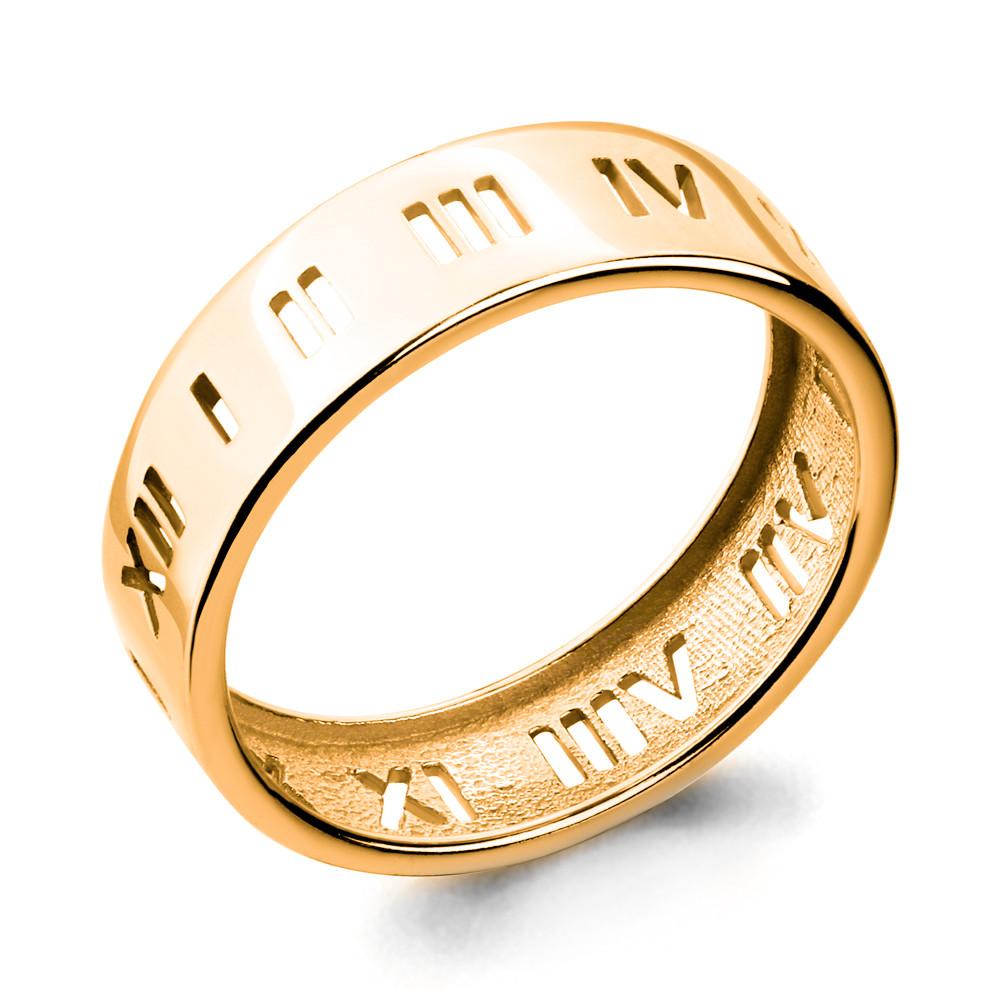 Серебряное кольцо AQUAMARINE (#706621)