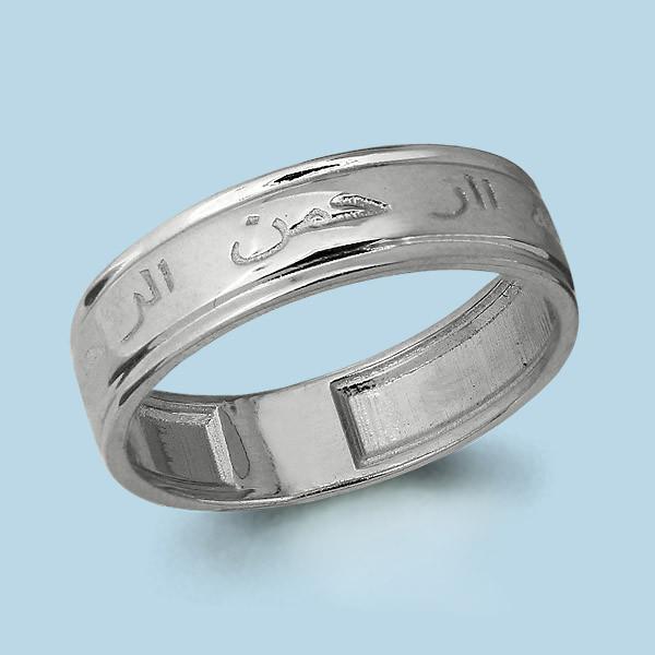Серебряное кольцо AQUAMARINE (#654696)