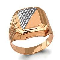 Серебряное кольцо AQUAMARINE (#466099)