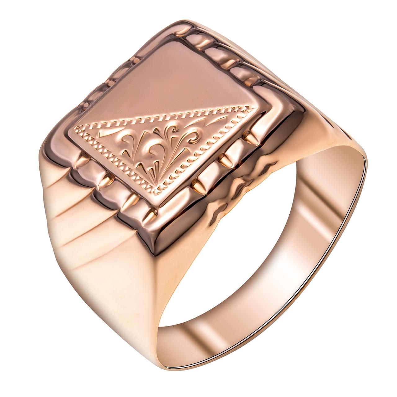 Серебряное кольцо AQUAMARINE (#473891)