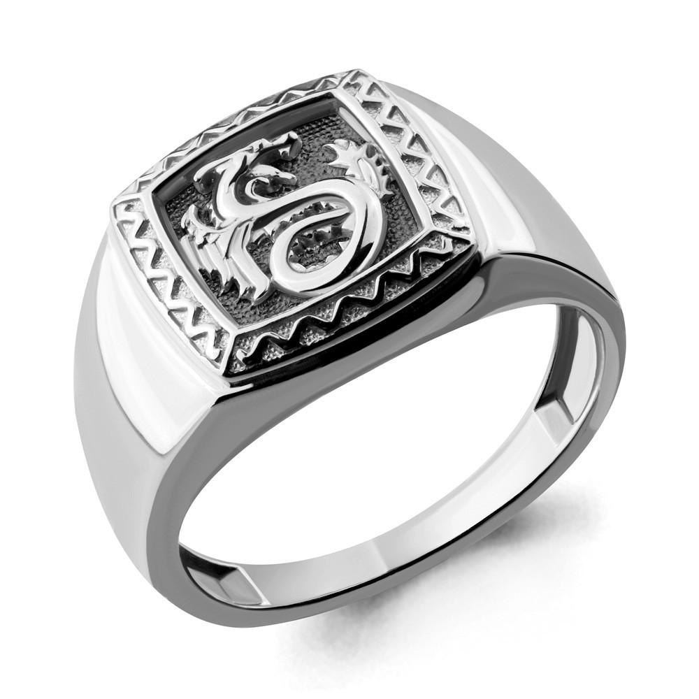 Серебряное кольцо AQUAMARINE (#686351)