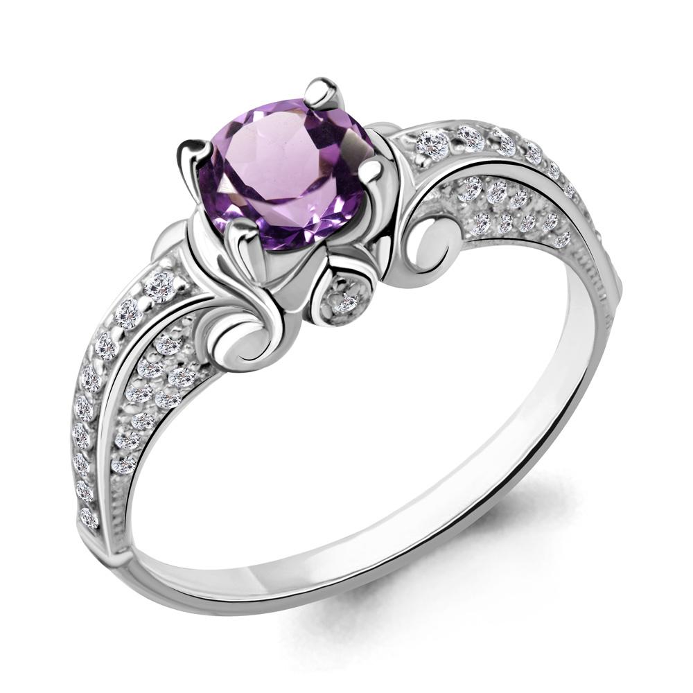 Серебряное кольцо с аметистом AQUAMARINE (#700164)