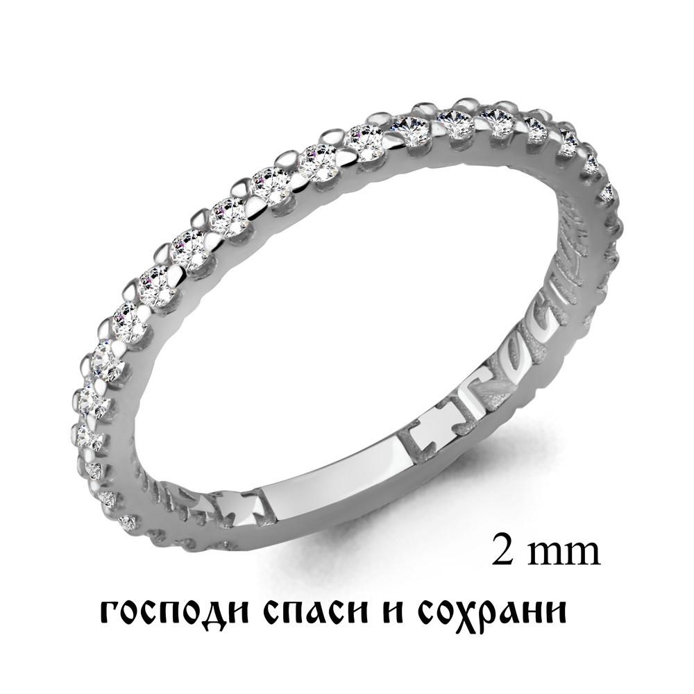 Серебряное кольцо с  и фианитом AQUAMARINE (#409786)