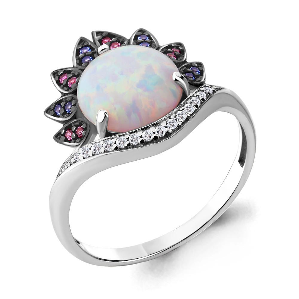Серебряное кольцо с опалом и нано кристаллом AQUAMARINE (#657261)