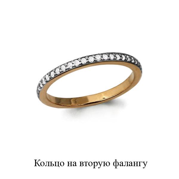 Серебряное кольцо с фианитом AQUAMARINE (#712258)