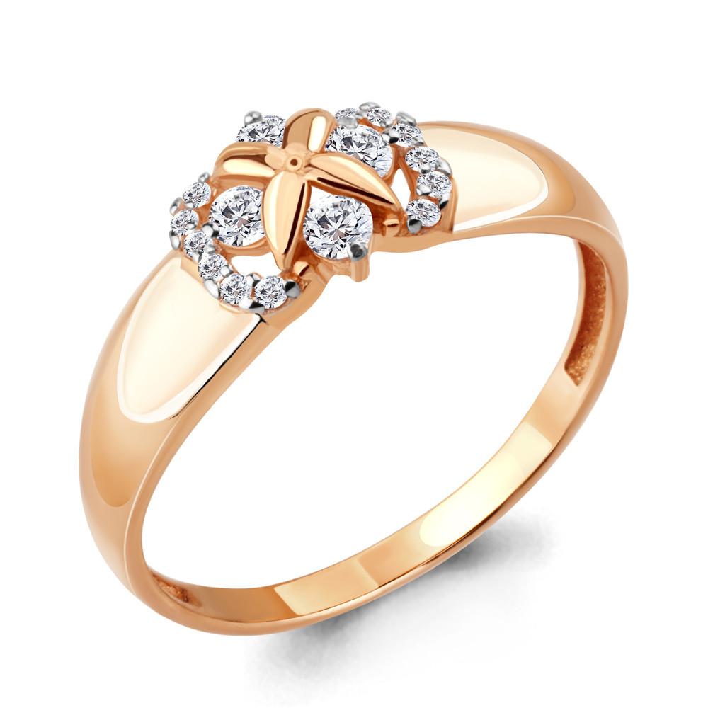 Серебряное кольцо с фианитом AQUAMARINE (#708765)