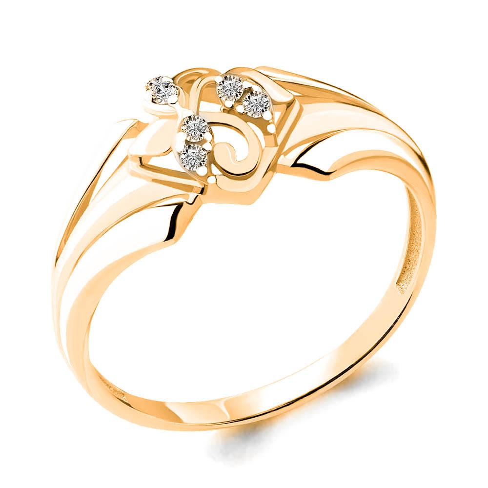 Серебряное кольцо с фианитом AQUAMARINE (#705915)