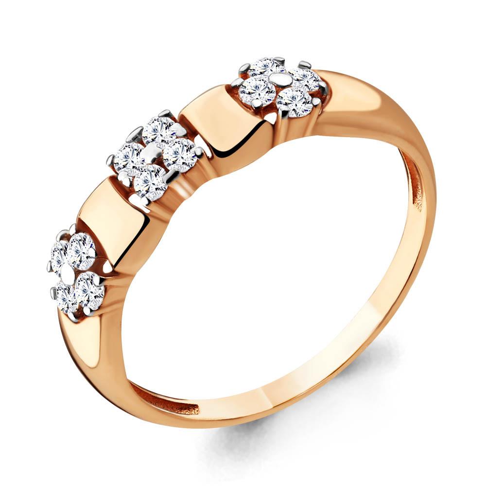 Серебряное кольцо с фианитом AQUAMARINE (#648845)