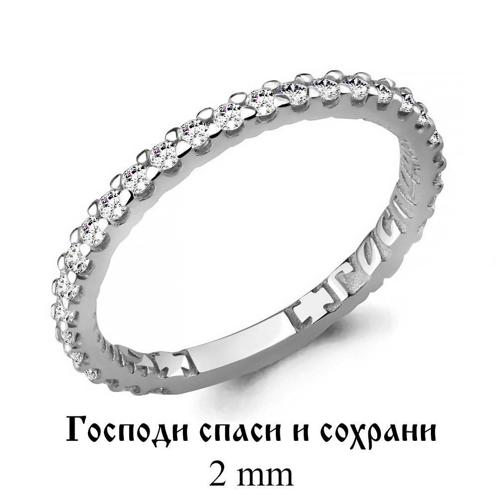 Серебряное кольцо с фианитом AQUAMARINE (#708782)