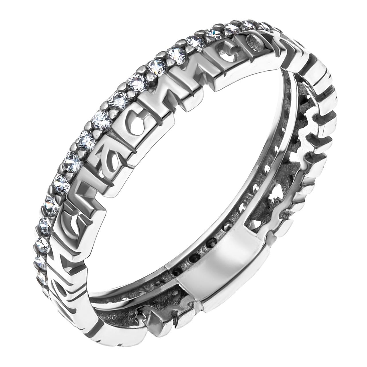 Серебряное кольцо с фианитом AQUAMARINE (#409788)