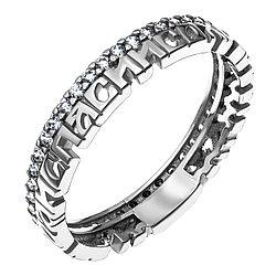 Серебряное кольцо с фианитом AQUAMARINE (#409788) 16