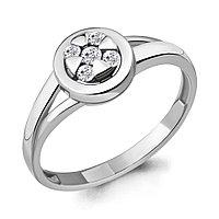 Серебряное кольцо с фианитом AQUAMARINE (#711857)