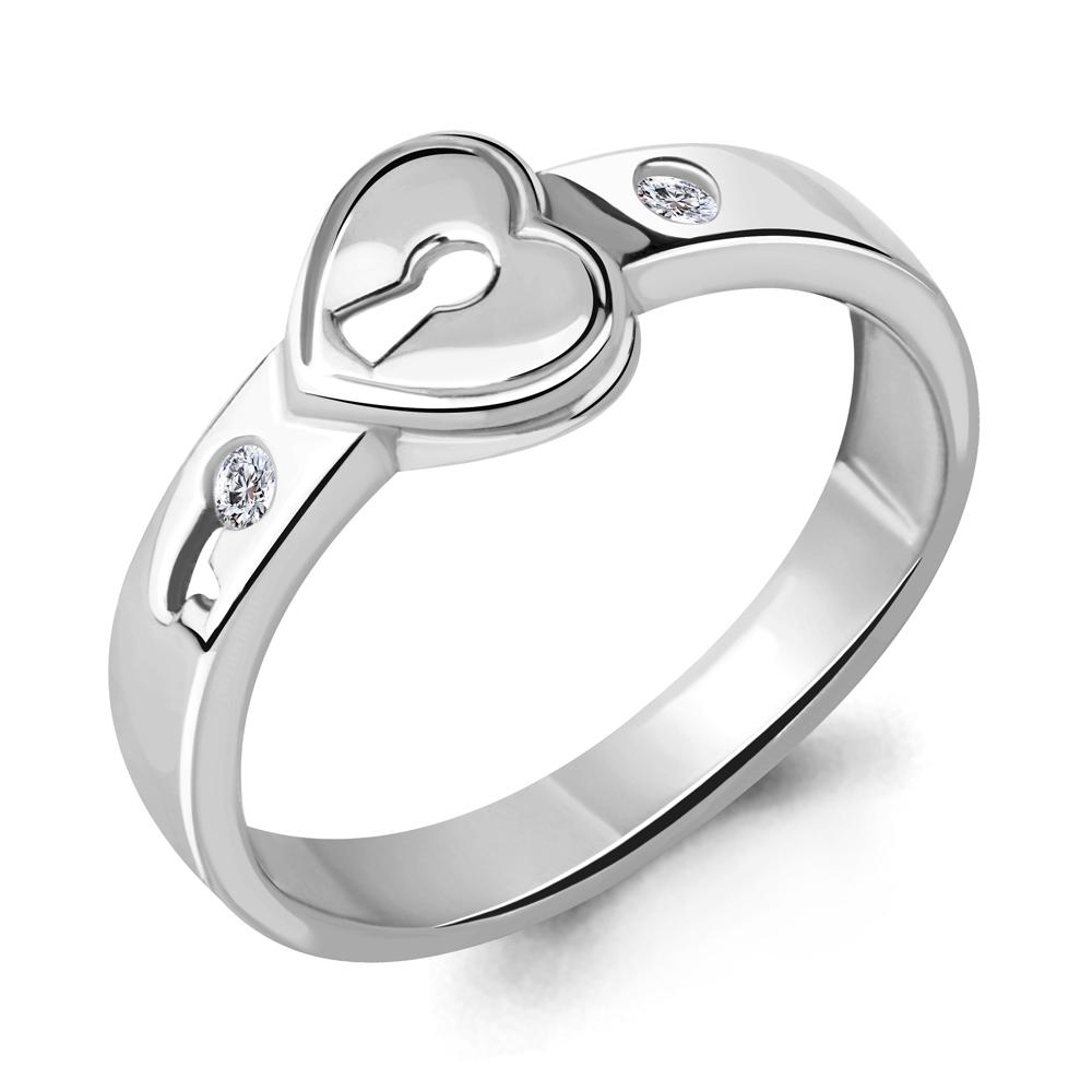 Серебряное кольцо с фианитом AQUAMARINE (#687064)