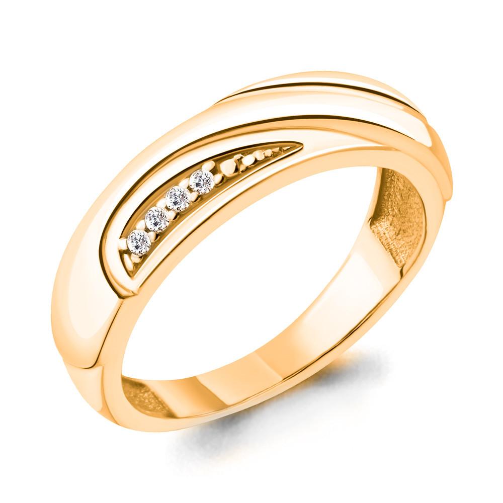 Серебряное кольцо с фианитом AQUAMARINE (#705927)