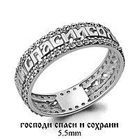 Серебряное кольцо с фианитом AQUAMARINE (#708783)