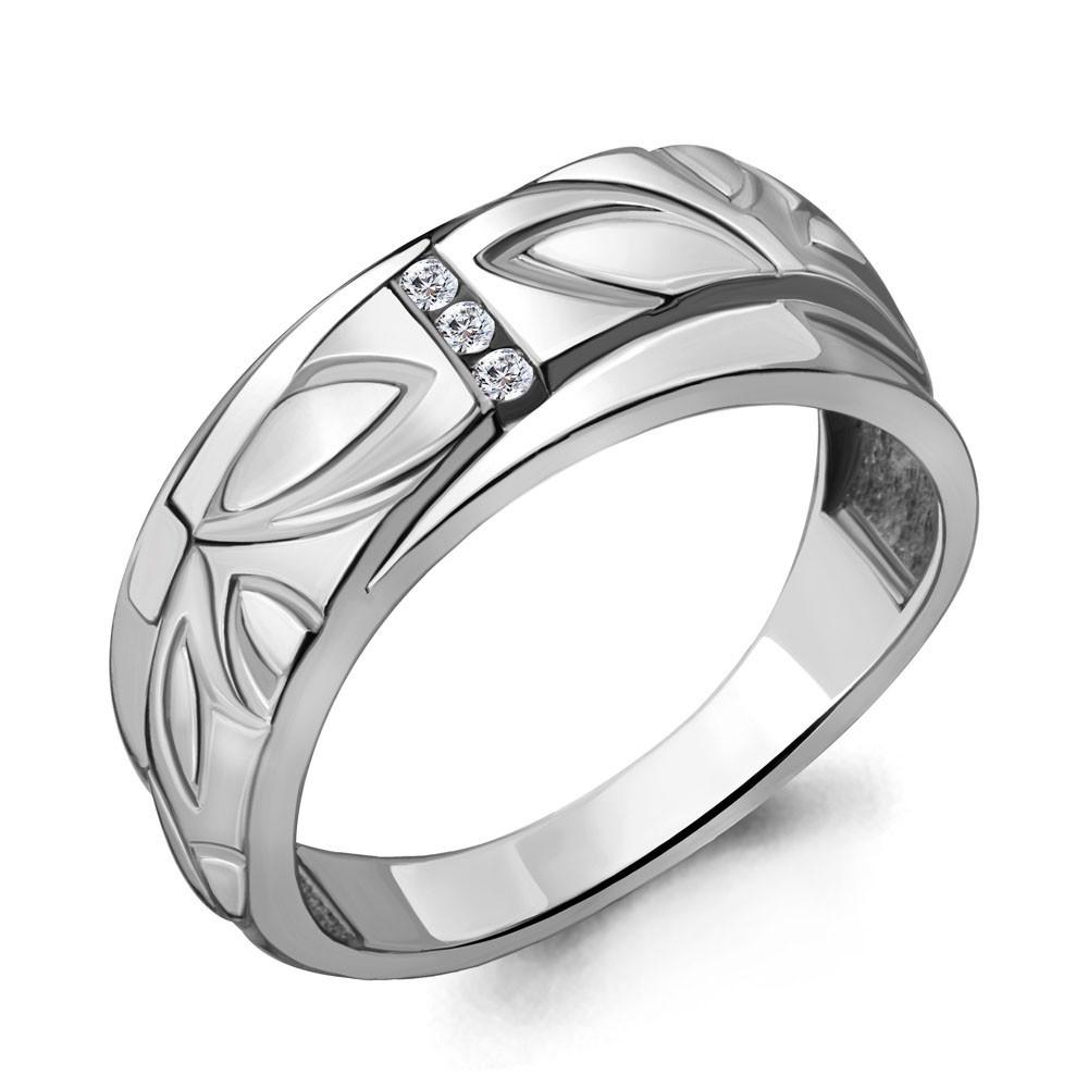 Серебряное кольцо с фианитом AQUAMARINE (#706432)